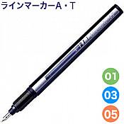 Tachikawa Linemarker A.T.