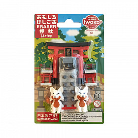 Iwako Novelty Eraser Gummetjes - Shrine - Set van 8
