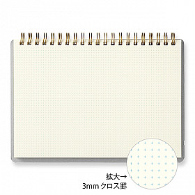 Midori Plus Stand Notebook - A5 - Cross Grid