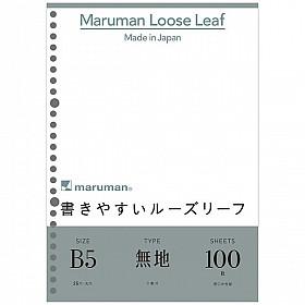 Maruman Loose Leaf Ringbandvulling - B5 - Blanco - 26 Rings - 100 Pagina's