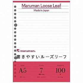 Maruman Loose Leaf Ringbandvulling - A5 - Gelinieerd - 20 Rings - 100 Pagina's