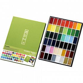 Kuretake Gansai Tambi Water Colours Brush Set - 48 kleuren