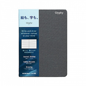 Maruman Glyphy Notebook - A6 - Gelinieerd Writing Paper - 48 Pagina's