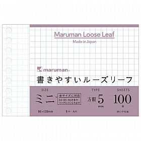 Maruman Loose Leaf Mini Ringbandvulling - A7 - Geruit - 9 Rings - 100 Pagina's