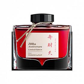 Pilot  Iroshizuku Inktpot 50 ml - 100th Anniversary Limited Edition - Benzaiten - Coral Pink