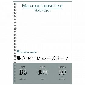 Maruman Loose Leaf Ringbandvulling - B5 - Blanco - 26 Rings - 50 Pagina's
