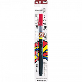 Kuretake No.26 Fude Pen Futo-Ji - Pigment Inkt - Zwart