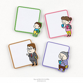 Hobonichi Short Phrase Sticky Notes (Close Friends/Family)