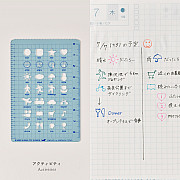 Hobonichi Stencil - Activities