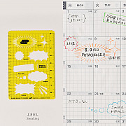 Hobonichi Stencil - Speech Bubbles