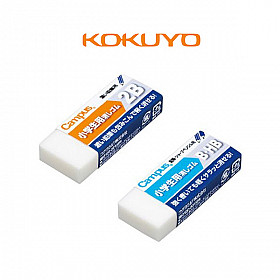 Kokuyo Campus Gum