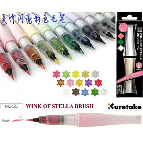 Kuretake Wink of Stella Glitter Brush Pennen