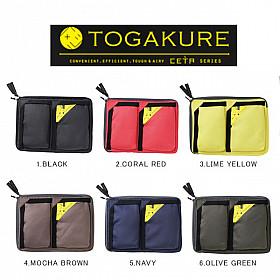 Mark's Japan Togakure Bag-in-Bag