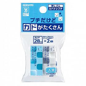 Kokuyo Kadokeshi Mini Design Gum - Set van 2 - Wit en Blauw