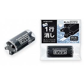 Kokuyo Mirikeshi Gum - 6 Breedtes - Rond - Zwart