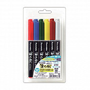 Kuretake Fudebiyori Brush Pen - Set van 6