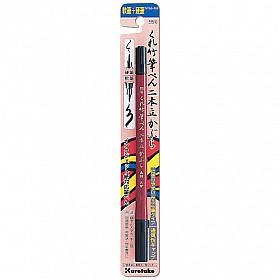 Kuretake No.55 Dubbelzijdige Fude Pen Nihondate Kabura - Zwart