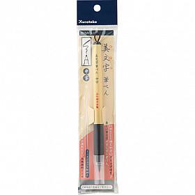 Kuretake Bimoji Brush Pen - Medium