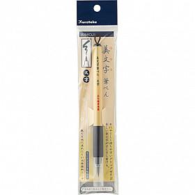 Kuretake Bimoji Brush Pen - Breed