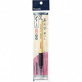 Kuretake Bimoji Brush Pen - Penseel Punt