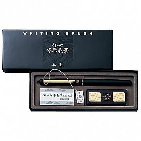Kuretake No.40 Luxe Brush Pen met wezelhaar - Zwart