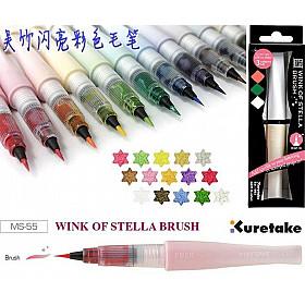 Kuretake Wink of Stella Glitter Brush Pen - 16 Kleuren (Los per stuk)