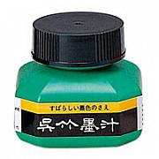 Kuretake Bokuiu India Inkt - 60 ml - Zwart