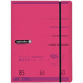 Maruman Septcouleur Loose Leaf Pad Schrijfmap - B5 - Roze