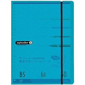 Maruman Septcouleur Loose Leaf Pad Schrijfmap - B5 - Lichtblauw