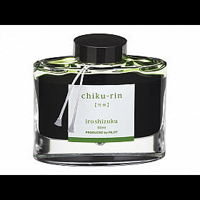 Pilot  Iroshizuku Inktpot 50 ml - Chiku-Rin (Geel Groen)