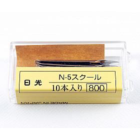 Nikko No. 5 - School Model Nib Penpunt - Set van 10